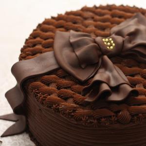 Inviare online Torta al Cioccolato